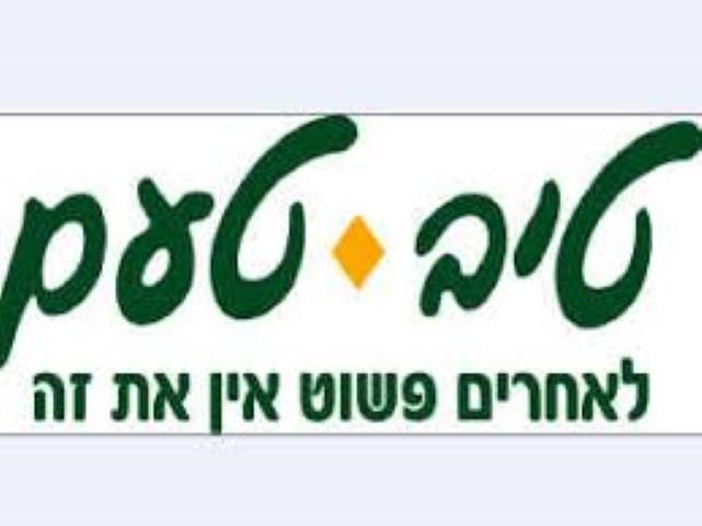 לוגו חברות